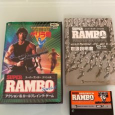 Videojuegos y Consolas: MSX2 - SUPER RAMBO SPECIAL (COMPLETO) - MEGA ROM. Lote 269689148