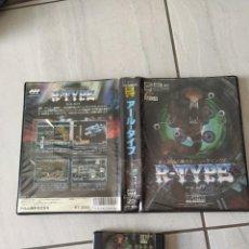 Videojuegos y Consolas: R-TYPE MSX MSX2 JAPONES ORIGINAL 100%. Lote 269842053