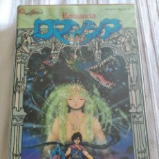Videojuegos y Consolas: ROMANCIA DRAGON SLAYER JR. MSX. Lote 274594123