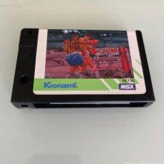 Videojuegos y Consolas: MSX - BOXING KONAMI. Lote 275715223