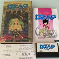 Videojuegos y Consolas: MSX - ROMANCIA / DRAGON SLAYER JR. (FALCOM) / COMPLETO Y BIEN CONSERVADO. Lote 277699843