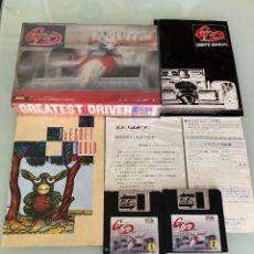 Videojuegos y Consolas: MSX2 - GREATEST DRIVER T&ESOFT (ULTRA COMPLETO) ++ CON EXTRAS. Lote 277717043
