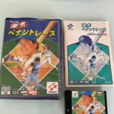 Videojuegos y Consolas: MSX2 - KONAMI SCC - PENNANT RACE (COMPLETO). Lote 277721628