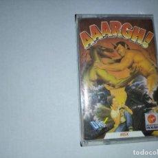 Videogiochi e Consoli: AAARGH! MSX. Lote 285634388