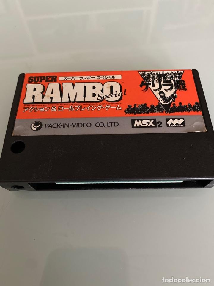 MSX2 - SUPER RAMBO SPECIAL (CARTUCHO MEGA ROM) / PACK-IN-VÍDEO (Juguetes - Videojuegos y Consolas - Msx)