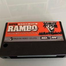 Videojuegos y Consolas: MSX2 - SUPER RAMBO SPECIAL (CARTUCHO MEGA ROM) / PACK-IN-VÍDEO. Lote 287818428