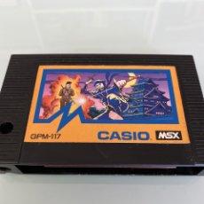 Videojuegos y Consolas: MSX - IGA NINPO CHOU (CASIO) / HANDBOOK OF IGA'S TECHNIQUE - CARTUCHO ROM. Lote 288470468