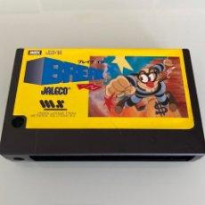 Videojuegos y Consolas: MSX - BREAK IN JALECO (CARTUCHO ROM) - IMPECABLE. Lote 288500223