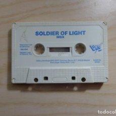 Videojuegos y Consolas: JUEGO 'SOLDIER OF LIGHT' MSX. Lote 288586568