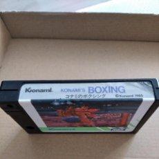Videojuegos y Consolas: KONAMIS BOXING. Lote 288928578