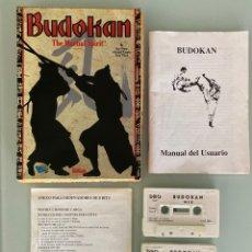 Videojuegos y Consolas: MSX - BUDOKAN (COMPLETO) / ELECTRONIC ARTS - DRO SOFT. Lote 289815673