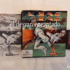 Videojuegos y Consolas: JAI-ALAI. MSX CASSETTE. Lote 293543253