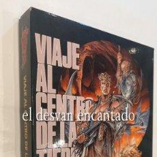 Videojuegos y Consolas: VIAJE AL CENTRO DE LA TIERRA. TOPO SOFT. MSX. AZPIRI. SIN USO. Lote 293545733