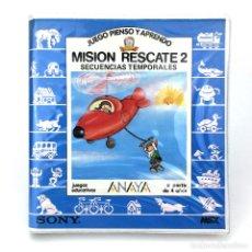 Videojuegos y Consolas: MISION RESCATE 2 SECUENCIAS TEMPORALES JUEGOS EDUCATIVOS ESTUCHE ANAYA SONY CUENTOS 64K MSX CASSETTE. Lote 293960583