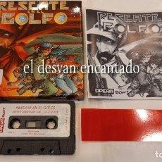 Videojogos e Consolas: RESCATE EN EL GOLFO. CASSETTE. ANTIGUO JUEGO MSX. Lote 294013848
