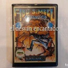 Videojogos e Consolas: ABU SIMBEL. PROFANATION. ANTIGUO JUEGO MSX. Lote 294015948