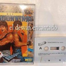 Videojuegos y Consolas: DRAGON NINJA. ANTIGUO JUEGO MSX. Lote 294016303