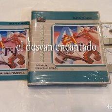 Videojuegos y Consolas: ELECTRONIGRAF ANAYA MULTIMEDIA. EDITOR IMAGENES . ANTIGUO JUEGO MSX. Lote 294019188