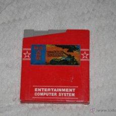 Videojuegos y Consolas: JUEGO NES NINTENDO SILK WORM / CLONICO / NUNCA USADO / LIQUIDACION TIENDA. Lote 44424538