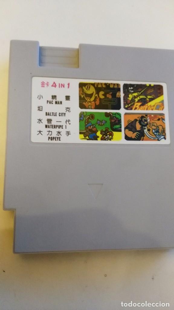 JUEGO COMPATIBLE PIRATA 4 GAMES IN 1 MARIO BROS BATTLE CITY EXERION KUNG FU KUNG-FU KUNGFU (Juguetes - Videojuegos y Consolas - Nintendo - Nes)