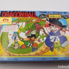Videojuegos y Consolas: JUEGO SAINT SEIYA OUGUN DENSETSU 1987 NINTENDO NES FAMICOM JAPAN.COMBINO ENVIOS. Lote 90783020