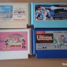 Videojuegos y Consolas: LOTE 4 JUEGOS 100% ORIGINALES NINTENDO NES FAMICOM NTSC-J NES JAPONESA . Lote 101078511