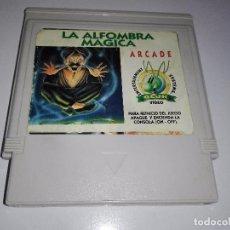 Videojuegos y Consolas: JUEGO PARA LA NINTENDO NES LA ALFOMBRA MAGICA DE GLUK ARCADE. Lote 101792111