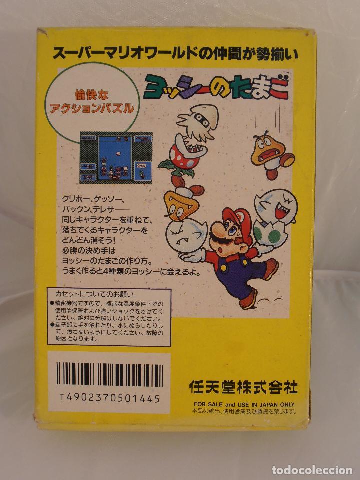 Videojuegos y Consolas: JUEGO YOSHI, CAJA E INSTRUCCIONES, NINTENDO FAMICOM, VERSION JAPONESA - Foto 3 - 104639291