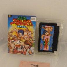 Videojuegos y Consolas: JUEGO LUCHA LIBRE WWF, CAJA E INSTRUCCIONES, NINTENDO FAMICOM, VERSION JAPONESA. Lote 104639467