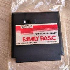 Videojuegos y Consolas: FAMICOM NES FAMILY BASIC JAP. Lote 107681731