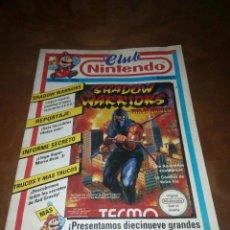 Videojuegos y Consolas: REVISTA CLUB NINTENDO EN BUEN ESTADO GENERAL . Lote 110143611