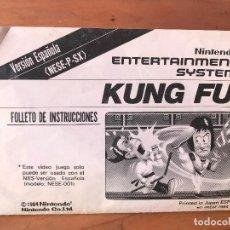 Videojuegos y Consolas: MANUAL DE INSTRUCCIONES DEL JUEGO KUNG FU - VERSION ESPAÑOLA NINTENDO NES. Lote 110494235