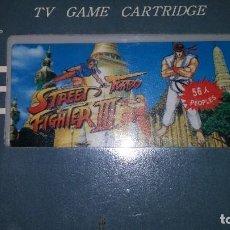 Videojuegos y Consolas: JUEGO COMPATIBLE CON NINTENDO NES.ANTIGUO.STREET FIGHTER 3 TURBO.. Lote 115265427