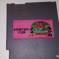 Videojuegos y Consolas: JUEGO ANTIGUO COMPATIBLE NINTENDO NES. Lote 115277767