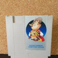 Videojuegos y Consolas: CARTUCHO CLONICO 1200 IN 1 NINTENDO NES. Lote 126047467