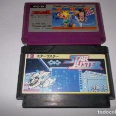 Videojuegos y Consolas: NINTENDO LOTE NES FAMICOM STAR LUSTER Y SPARTAN X ( KUNG FU MASTER ). Lote 130609190