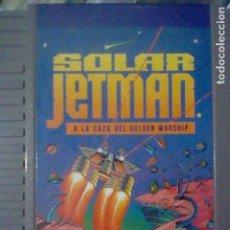 Videojuegos y Consolas: NES SOLAR JETMAN CARTUCHO PROBADO NINTENDO VERSION ESPAÑOLA. Lote 139076798