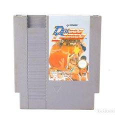 Videojuegos y Consolas: DOUBLE DRIBBLE. Lote 147154525