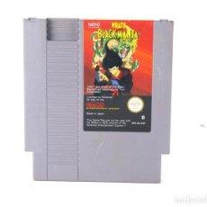 Videojuegos y Consolas: WARTH BLACK MANTA. Lote 147154537
