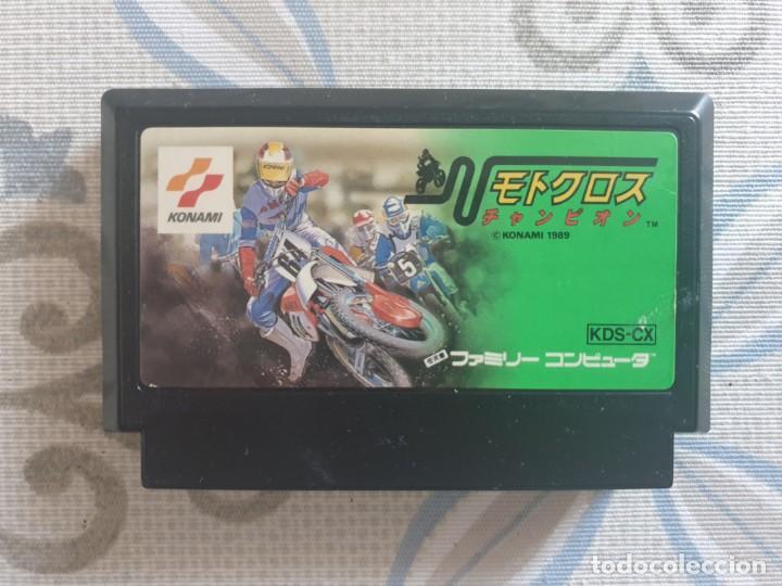MOTOCROSS CHAMPION NINTENDO FAMICOM NES JAPONESA (Juguetes - Videojuegos y Consolas - Nintendo - Nes)