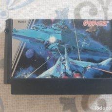 Videojuegos y Consolas: GRADIUS NINTENDO FAMICOM NES JAPONESA. Lote 155519070