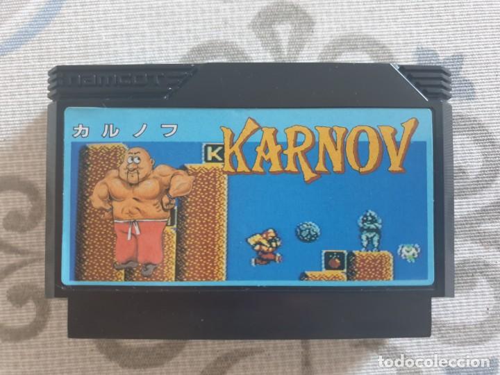 KARNOV NINTENDO FAMICOM NES JAPONESA (Juguetes - Videojuegos y Consolas - Nintendo - Nes)