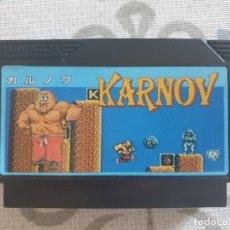 Videojuegos y Consolas: KARNOV NINTENDO FAMICOM NES JAPONESA. Lote 155519594