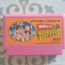 Videojuegos y Consolas: ADVENTURE ISLAND 2 NINTENDO FAMICOM NES JAPONESA. Lote 155520150