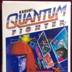 Videojuegos y Consolas: NINTENDO NES QUANTUM FIGHTER. Lote 160276337