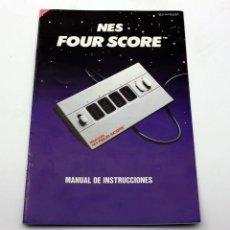 Videojuegos y Consolas: INSTRUCCIONES NINTENDO NES FOUR SCORE - VERSIÓN ESPAÑOLA. Lote 166605502