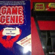 Videojuegos y Consolas: POTENCIADOR VIDEOJUEGOS,GAMEGENIE NES,TRUCOS NES ,JOS N-16. Lote 172932247