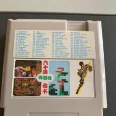 Videojuegos y Consolas: NES CLONICA. JUEGO. 64 IN 1. Lote 177665669