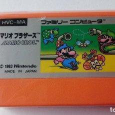 Videojuegos y Consolas: CARTUCHO ARCADE FAMICOM NINTENDO JAPÓN MARIO BROS 1983. JUEGO HISTÓRICO DE REFERENCIA. VER ABAJO. Lote 182719870