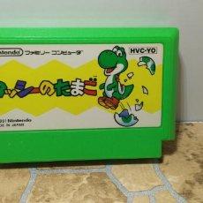 Videojuegos y Consolas: NINTENDO FAMICOM YOSHI NO TAMAGO ORIGINAL NTSC JAPON NES. Lote 183765608